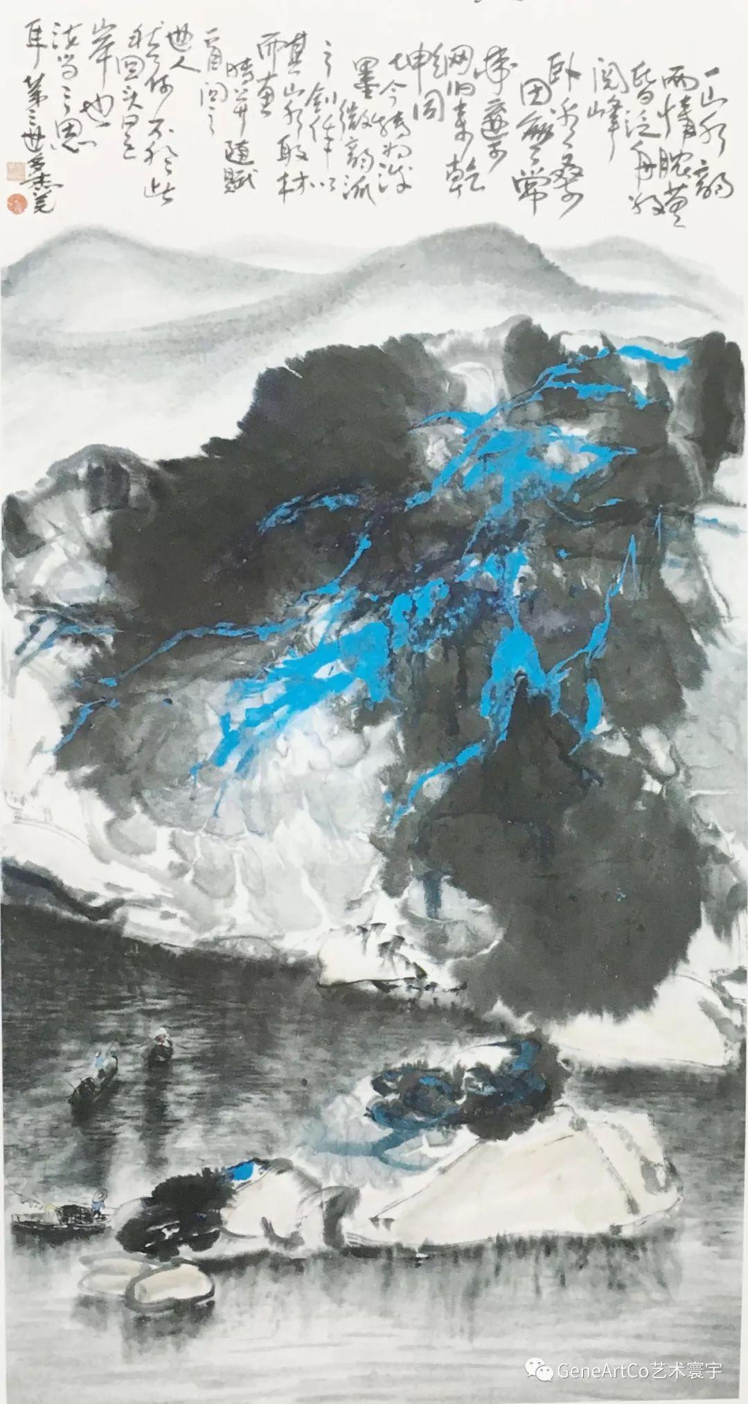 H.H.第三世多杰羌佛中國畫作品:一山水韻兩情膿