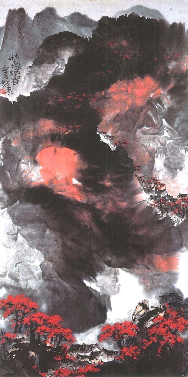 山水畫《秋色煙雲》使用寫意和具象的繪畫手法(員嶠山樵)