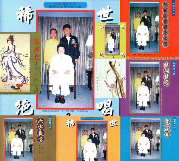 張學友與梅豔芳都是亞洲歌壇的巨星,都在學佛,命運為何如此迥異呢?(東山)