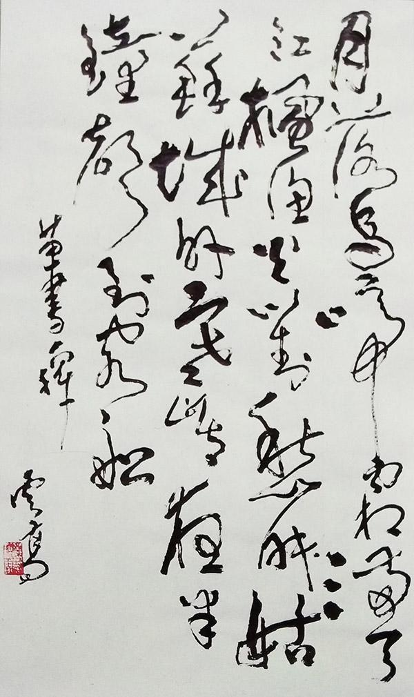 H.H.第三世多杰羌佛書法作品:楓橋夜泊