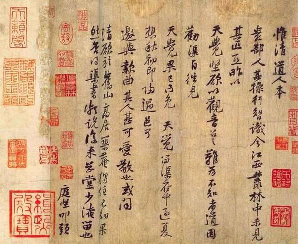 由黃庭堅的《松風閣詩帖》聯想到佛教的工巧明之書法藝術(二)(逸夫)