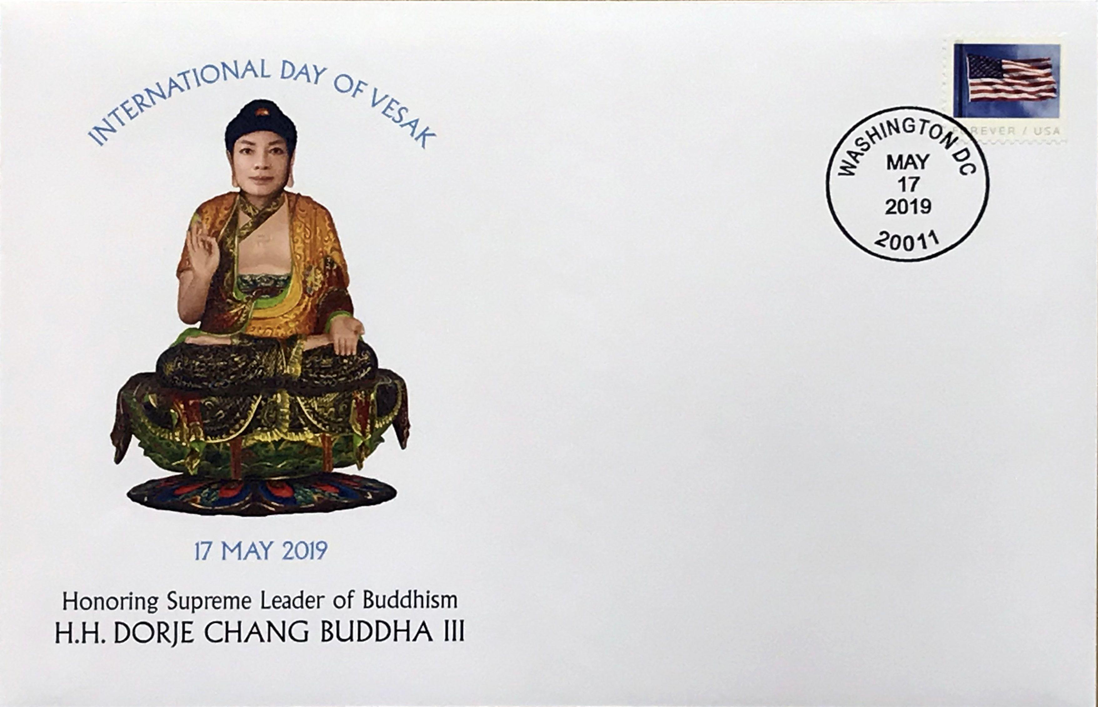 世界各國國家郵政總局發行H.H.第三世多杰羌佛郵票(總表)