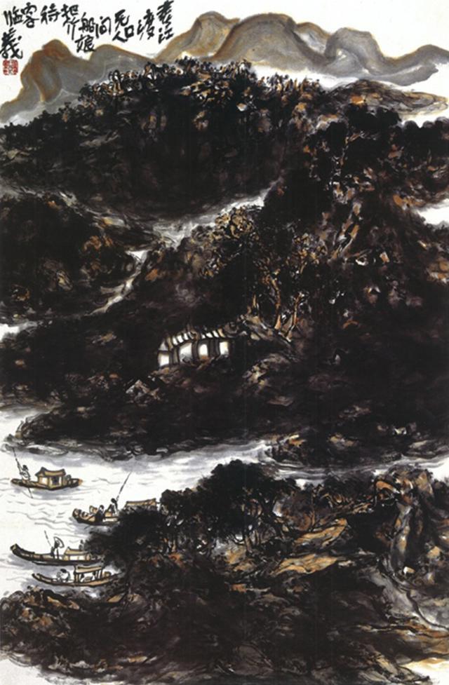H.H. Dorje Chang Buddha III 的山水畫《春江待渡》充滿悲憫(魯鳴)
