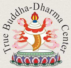 佛教正法中心-回覆諮詢