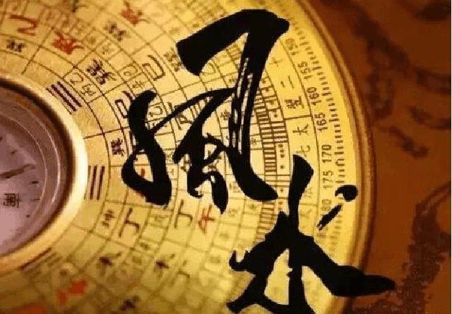 佛教徒對話風水師:祖先墓地風水會影響子孫健康嗎?(彩虹雲)