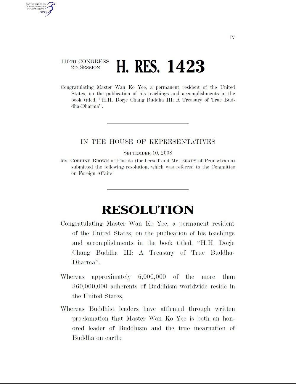 2008年9月10日美國國會眾議院第1423號議文的恭賀禮讚!認證義雲高大師為古佛真身降世,第三世多杰羌佛。