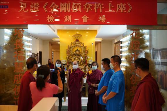 [PeoPo公民新聞]世界佛教正心會文殊院拿杵上座驗證