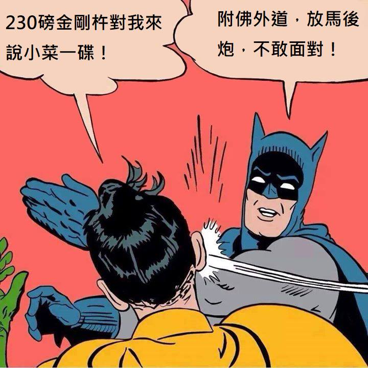 針對20201112劉妖邪O朋直播的反駁(黎多吉)