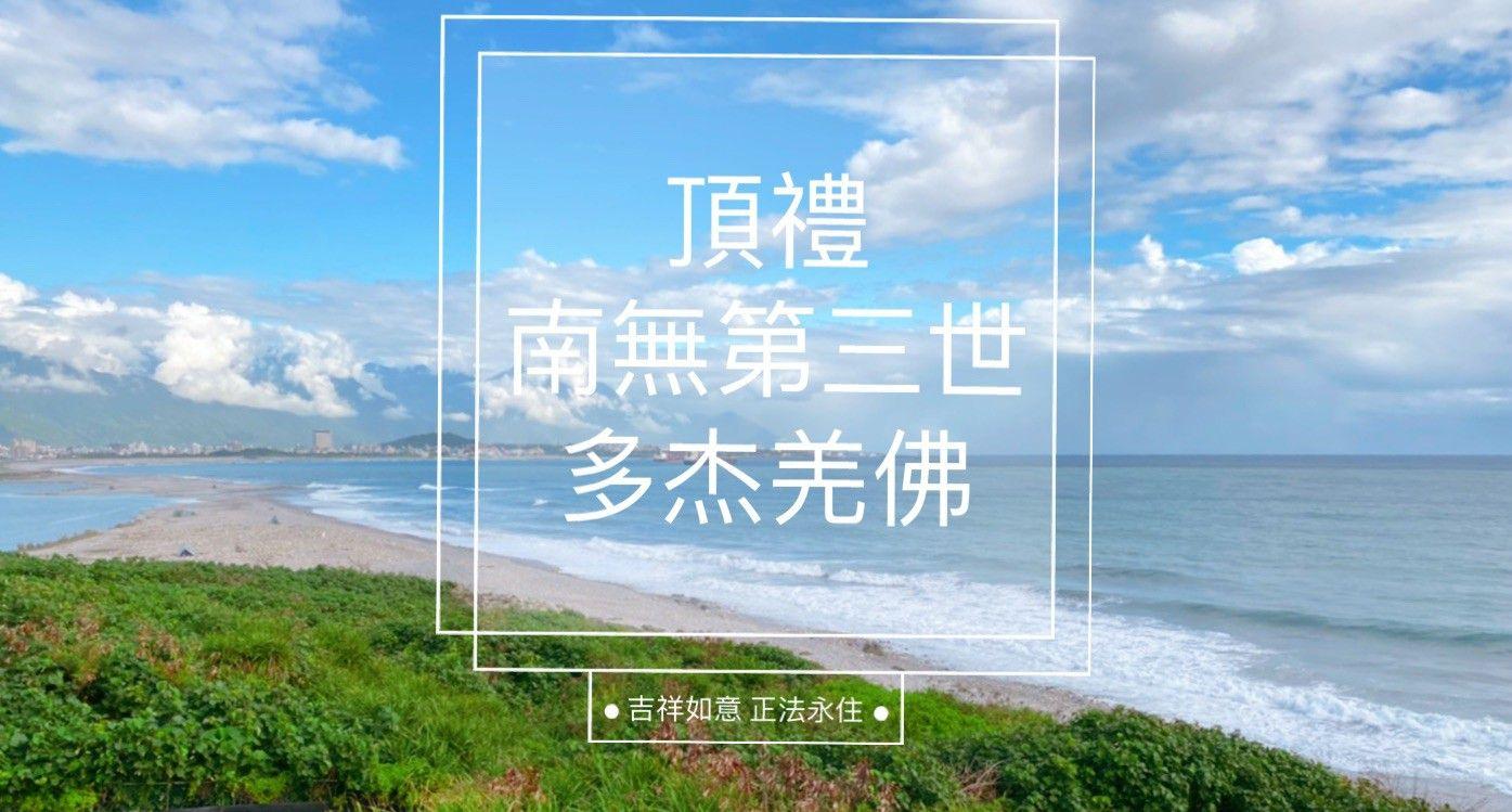 護法長輩圖庫(2021.02.10更新)