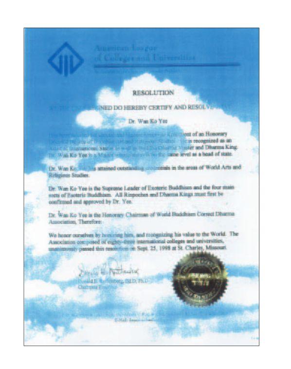 美國大學聯盟授予H.H.第三世多杰羌佛「佛教、藝術、宗教學的榮譽博士學位」