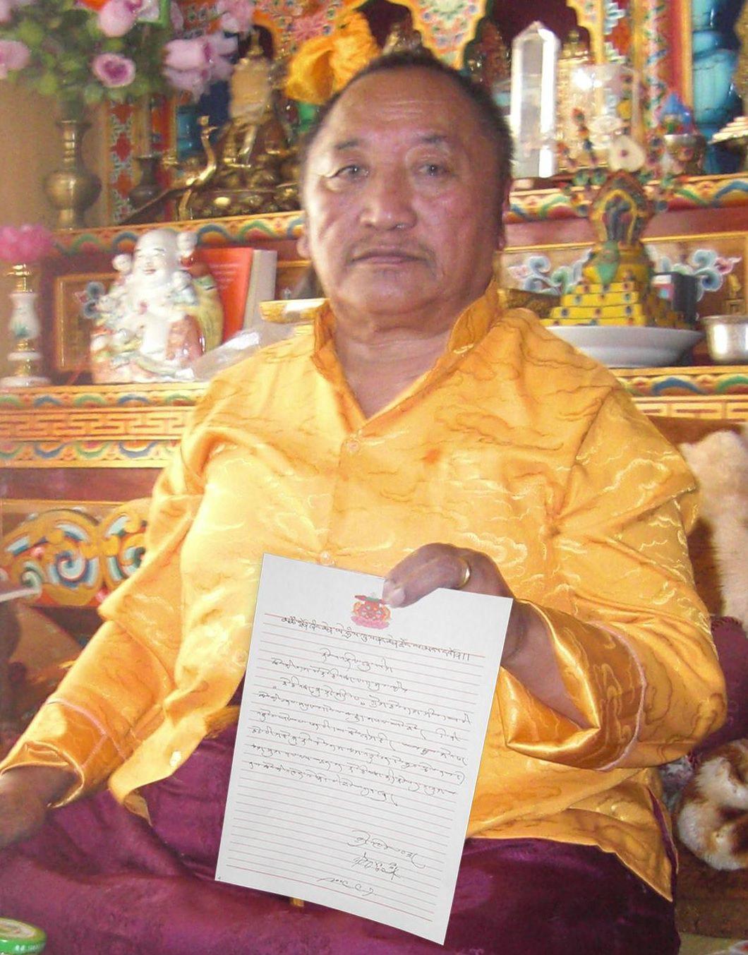 名演員李連杰的上師:洛昆桑仁波且敬賀第三世多杰羌佛