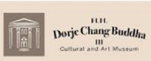 【文化藝術館通知】祝賀 南無第三世多杰羌佛佛誕主題表演獎得獎名單 通知(2021年07月26日)