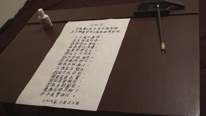 華藏學佛苑-淨土念佛所嚮往的生死自由你真的見過嗎?