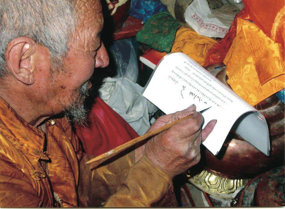 薩迦派根薩寺寺主昂旺欽哲仁波且恭讚第三世多杰羌佛