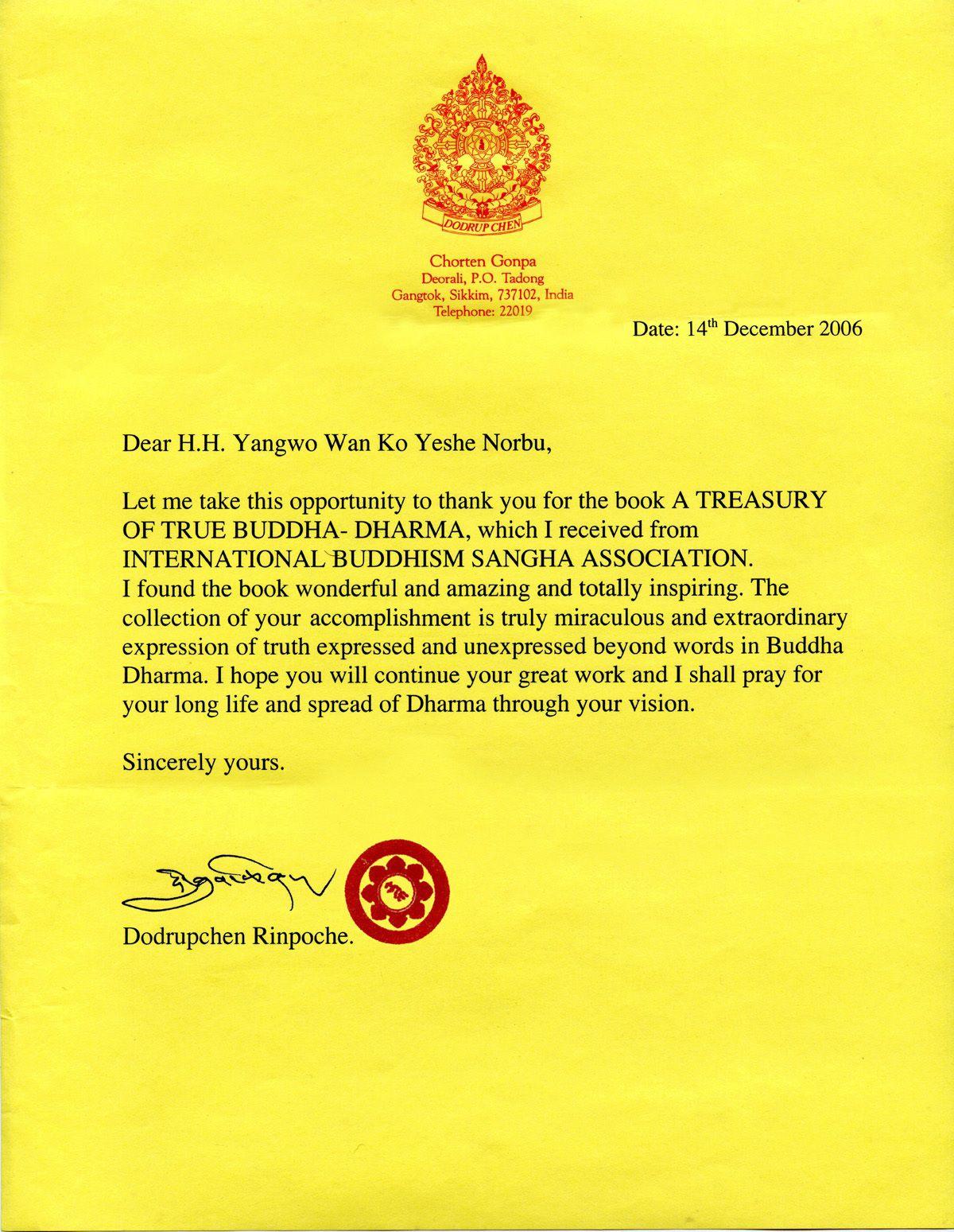 世界最高虹身成就獨掌人:多智欽法王敬賀第三世多杰羌佛