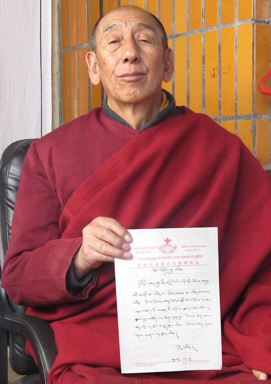 東朋仁波且敬賀第三世多杰羌佛