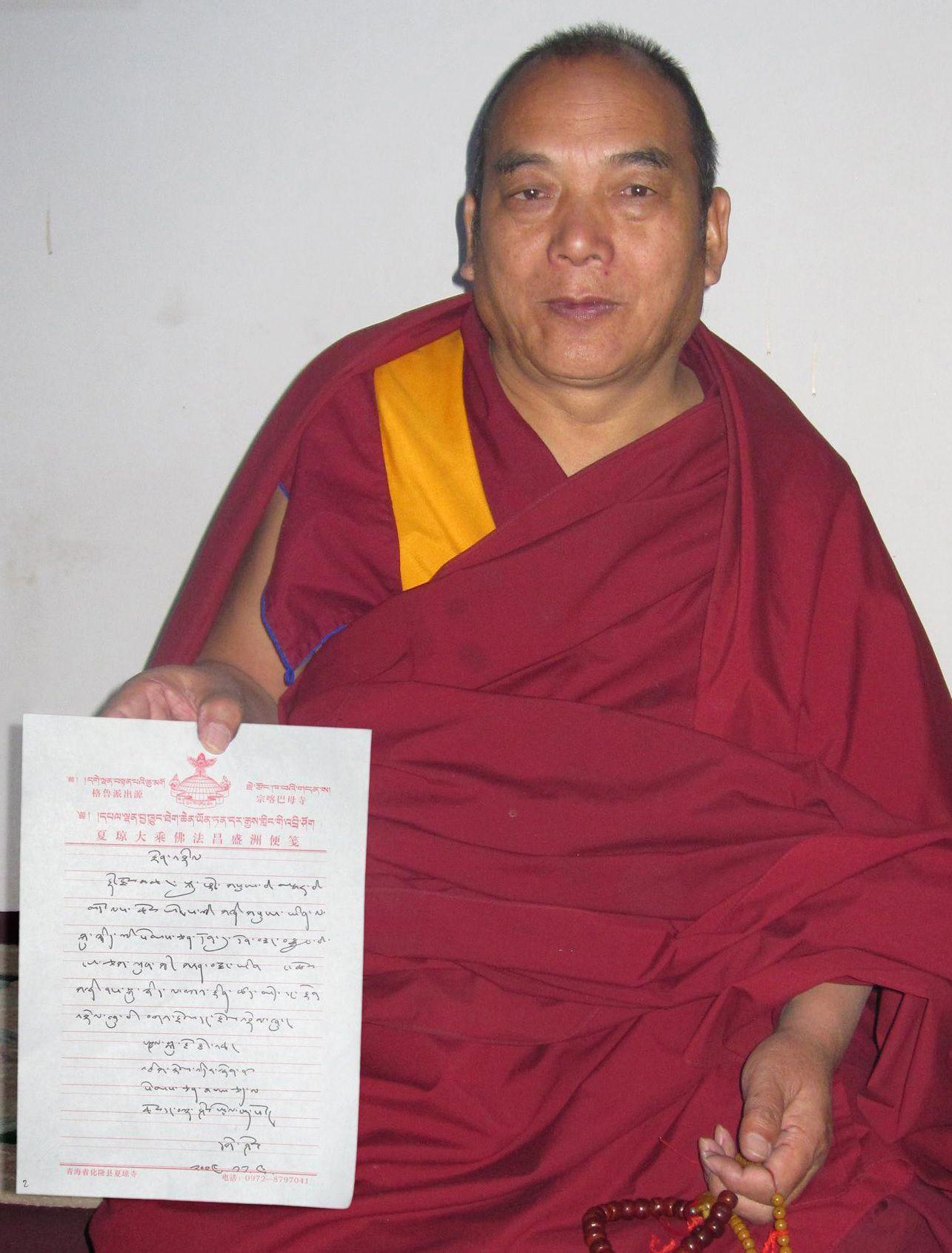 宗喀巴大師母寺的格謝仁波且敬賀第三世多杰羌佛