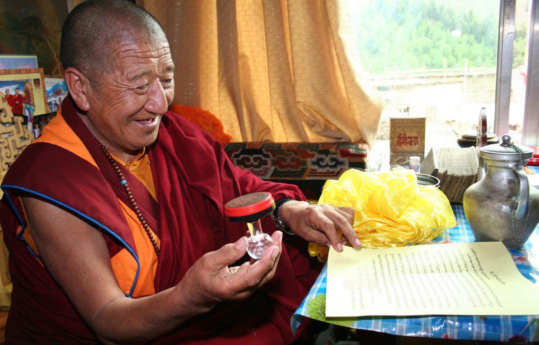 覺囊派總教主吉美多吉法王敬賀第三世多杰羌佛