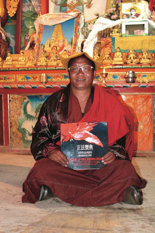 格勒桑布仁波且敬賀第三世多杰羌佛