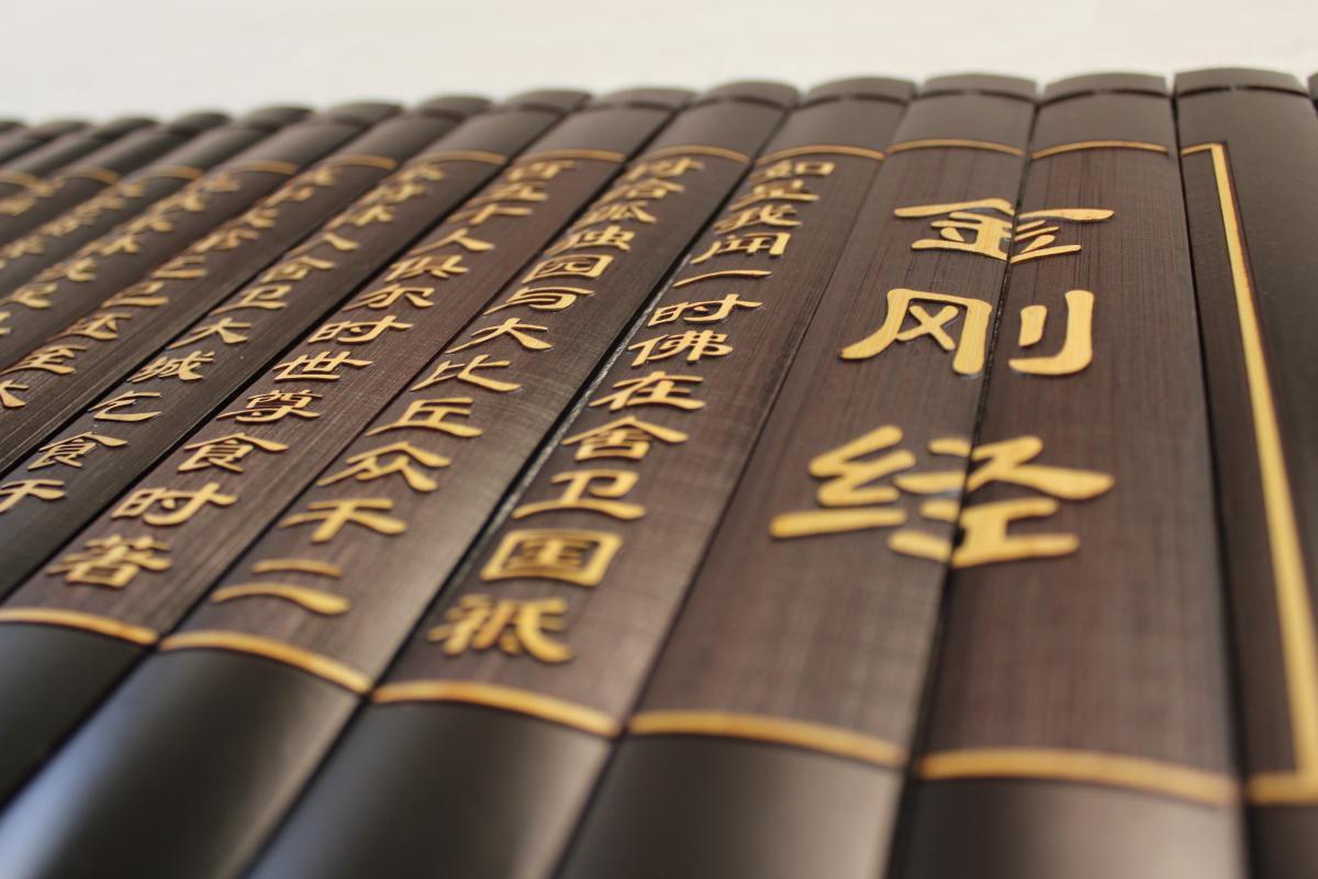 「佛門觀察」:讀懂《金剛經》就能明心見性、成就解脫嗎?(菩提籽)