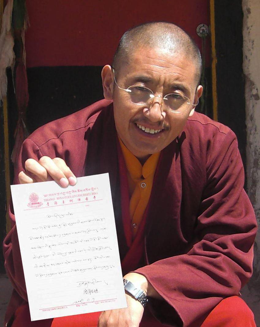 與噶瑪巴互為師徒:洛卓尼瑪仁波且敬賀第三世多杰羌佛