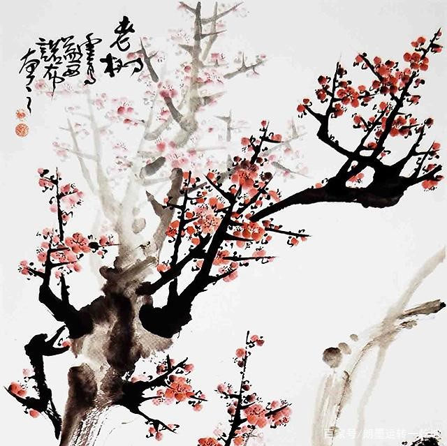 H.H. Dorje Chang Buddha III的國畫《老樹》,有紅色梅花相伴(東萊布衣)