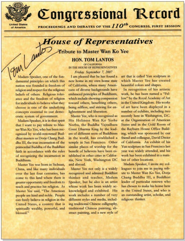 雲高益西諾布被全世界各大佛教教派的大聖法王、仁波且們認證、附議為第三世多杰羌佛的消息傳出以後,美國第110屆國會特作「向義雲高大師致敬」的國會記錄。